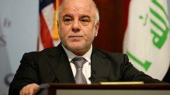 Багдат дава три дни на Иракски Кюрдистан да предостави контрол върху летищата си