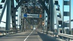 Хванаха български ТИР с 48 мигранти в Румъния