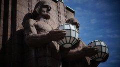 15 човека имат 90 дена, за да решат дали им се живее в Хелзинки