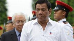 Филипинският президент Родриго Дутерте продължава да скандализира света с крайни изказвания и толериране на крайни действия