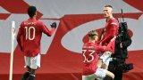 Мактоминей измъкна безличен Юнайтед в продълженията