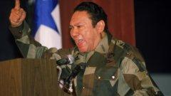 """Той е един от най-жестоките диктатори в Латинска Америка, силният човек на Панама, наречен с """"лице на ананас""""."""