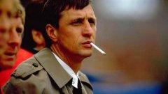 Кройф прекарва с цигара в устата повече от половината си живота, а това се оказва твърде много...