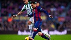 В Барселона нямат никакво намерение да се разделят с Меси