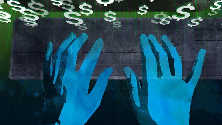 Хакери крадат милиони чрез зловреден софтуер