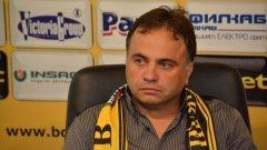 Николай Митов бе начело на Ботев Пловдив само за няколко часа