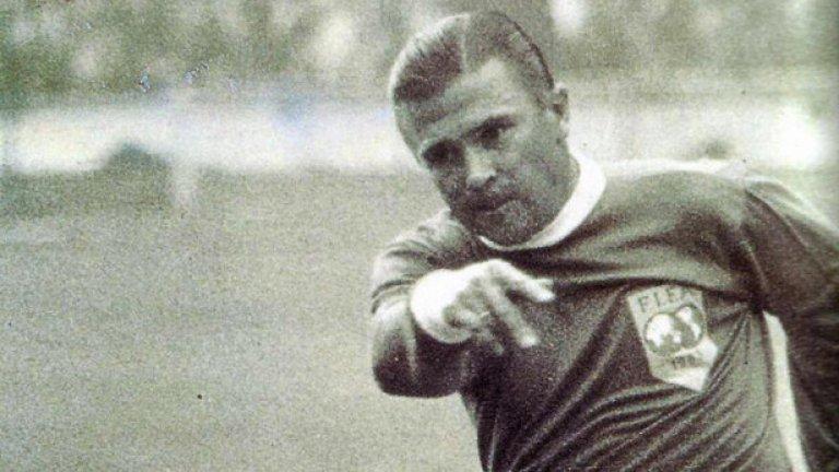 5. Ференц Пушкаш (622 гола)  Великият унгарец отбелязва головете си за Хонвед и Реал Мадрид, като с клуба от Будапеща печели 4 национални титли, а с Реал - 6. За националния тим на Унгария показателите му също са удивителни - 84 гола в 83 срещи.