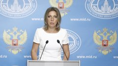 """Говорителката на Министверството на външните работи на Русия Мария Захарова пък написа ироничен коментар във Facebook, който гласи: """"Струва ми се, че ако нещо са хакнали в Америка """"руските хакери"""", то това са две неща: мозъкът на Обама и, разбира се, самия доклад за """"руските хакери"""""""