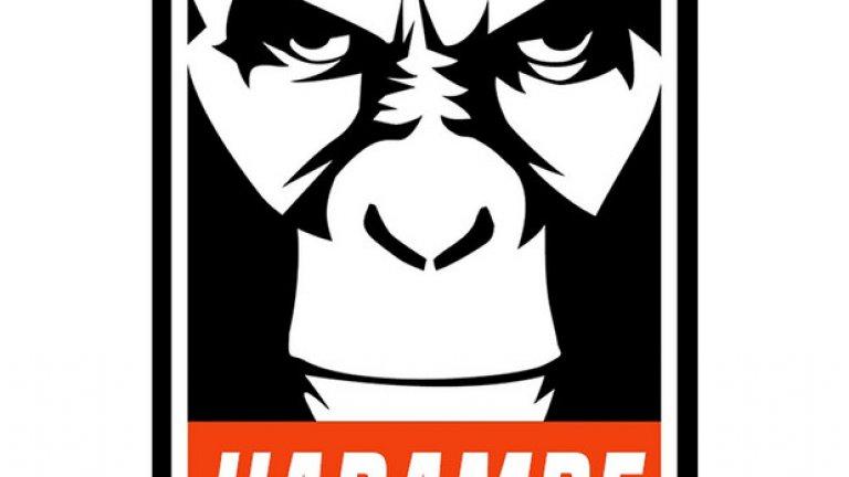 Духът на Харамбе броди из интернет