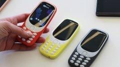 От колко високо трябва да падне Nokia 3310, за да се счупи?