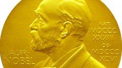 По традиция церемонията по награждаването с Нобела за мир винаги е в Осло на 10 декември, в деня на смъртта на Алфред Нобел - основател на пет Нобелови награди, четири от които се присъждат в Стокхолм