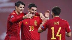 Испания се подигра с Германия, исторически срам за Бундестима