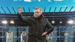 Реал Мадрид има нов треньор!