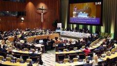 Президентът се изказа на политически форум на високо равнище, посветен на изпълнението на Целите на устойчивото развитие, който се провежда под егидата на Общото събрание на ООН.