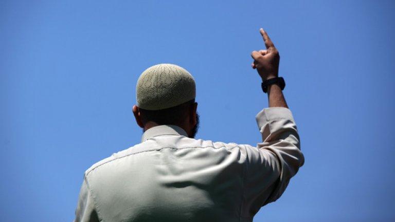 """На стр. 261 от книгата на Обама """"Дързостта на надеждата"""", пише следното: """"Ще подкрепя мюсюлманите, независимо колко силно и в коя посока задухат политическите ветрове..."""""""