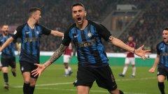 Матиас Весино вкара още в 3-ата минута, но оттам нататък Интер премина през много трудности, за да вземе победата