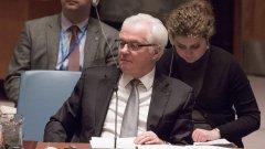 Внезапно почина руският посланик в ООН Чуркин
