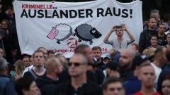 Мъжете са членове на крайно-дясна екстремистка организация, участвала в нападенията над чужденци в Кемниц