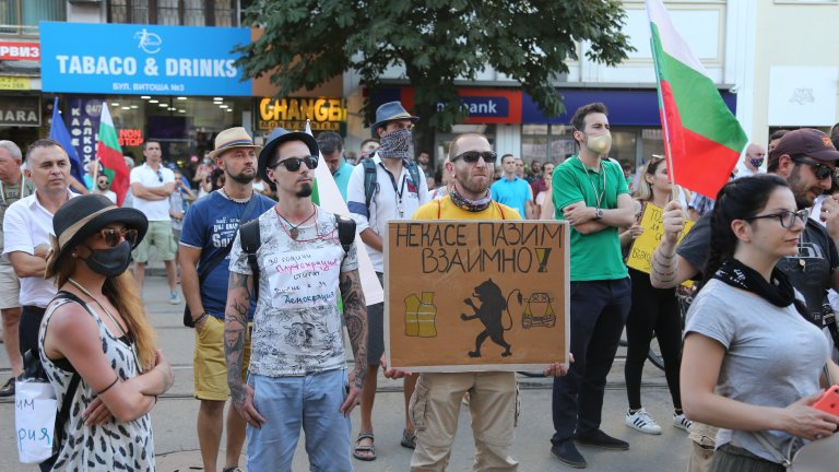 Протестите блокираха ключови места в София