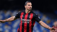 Златан преподписва с Милан