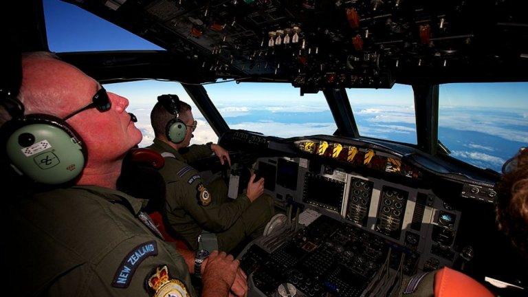 Разследването приключи, без да бъдат открити нито хората, нито самолета