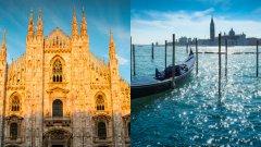 Милано и Венеция също искат автономност
