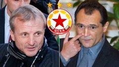 Това ли ще е върхът на абсурдите - Ганчев и Божков да си имат свои собствени ЦСКА-та в професионалния футбол