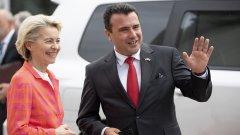 В Скопие се опитват по всякакви начини да победят българското вето... освен да свършат малко истинска работа