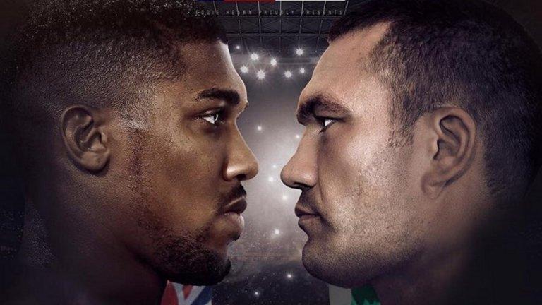 Мачът за световната титла между Кубрат Пулев и Антъни Джошуа ще бъде на 20 юни в Лондон