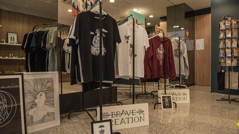 PAZAR - магазин от нов вид, който подкрепя български брандове