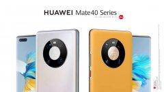 Huawei Mate 40 вдига високо летвата на мобилната фотография