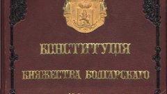 Честванията във Велико Търново включват и изнесено тържествено заседание на сегашния парламент