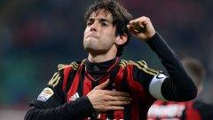 """""""Кака замина да играе за Бразилия, а Милан го продаде на Реал"""""""