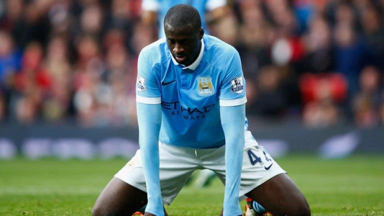 Яя Туре  Стана шампион в последния си сезон в Манчестър Сити, после обаче си тръгна със скандал и обвини мениджъра Пеп Гуардиола, че не харесва африкански футболисти. На 35 г. е под въпрос доколко е останала енергия в краката му, но сигурно ще има клубове в Англия, които ще искат да се възползват от неговия опит. По последни данни Туре е най-близо до Кристъл Палас и вече се е преместил в Лондон.