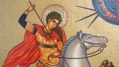 Още от покръстването насам св. Георги е сред най-почитаните светци у нас