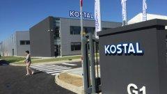 """10 от работниците на завода за автомобилни части """"Костал"""" са дали положителни проби за коронавирус"""
