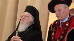 Причината - подкрепата на патриарх Вартоломей за Украинската православна църква