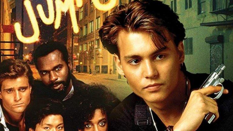 21 Jump Streеt  Полицейските сериали са любим жанр на мнозина и не е изненадващ успехът на 21 Jump Street - сериал от края на 80-те, който дава тласък на актьорската кариера на Джони Деп. Идеята тук е, че група полицейски служители изглеждат толкова млади, че могат да минат за тийнейджъри. Това им позволява да разследват случаи, които по-възрастните им колеги не могат, като влизат под прикритие в гимназии и колежи.