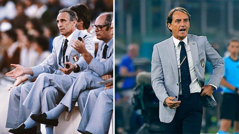 """Чувството за стил, разбира се, не е случайно. Костюмите са с марката Armani и са създадени по подобие на тези, които носи треньорският щаб и в частност легендарният треньор Енцо Беардзот (почина през 2010-а на 83-годишна възраст), който донася предпоследната световна титла на """"адзурите"""" - през 1982 г. Ето ги двамата: Енцо Берзот през 80-те и Роберто Манчини сега."""