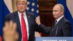 По план двамата президенти трябва да се срещнат на форума на Г20