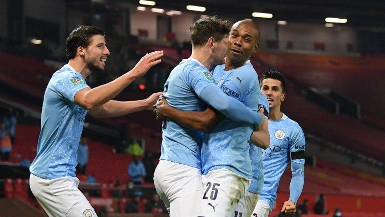 Сити отново спря Юнайтед преди финала
