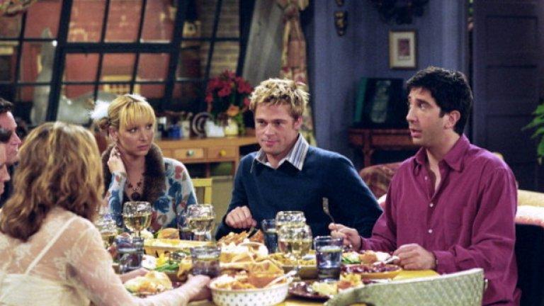 """15. Звездните гости  Още с първия сезон """"Приятели"""" си спечелва славата на шоуто, в което често сериозни звезди от киното и телевизията се повяват в малки или по-големи роли.  Много от тези появи носят тежка доза мета хумор, като например Брад Пит в ролята на приятел от гимназията на Рос, който е основател на клуба """"Мразим Рейчъл Грийн"""". По същото време Пит и Дженифър Анистън са женени. Или пък появата на Ноа Уайли и Джордж Клуни, като двама лекари от спешно отделение, точно във времената, когато двамата изгряват, като лекари в сериала """"Спешно отделение"""".  Не по-малко забавни са и екранните родители на Чандлър. Майка му се играе от звездата от 70-те и 80-те Моргън Феърчайлд (която е едва 18 години по-възрастна от Матю Пери), а баща му, който се подвизава като травестит, занимаващ се с шоу бизнес в Лас Вегас, се играе от холивудската легенда Катлийн Търнър.   Брус Уилис се появява за три епизода в сезон 6, след като губи бас с Матю Пери, че ако съвместният им проект """"Девет ярда"""" дебютира като номер 1 в щатския бокс офис, звездата от """"Умирай трудно"""" ще играе в """"Приятели"""" безплатно. Уилис все пак получава хонорар, но го дарява за благотворителност.  Малка част от други звезди, които се повявават в """"Приятели"""" са: Джулия Робъртс, Жан Клод Ван Дам, Том Селек, Чарли Шийн, Хю Лори, Шон Пен, Бен Стилър, Алек Боудуин, Гари Олдман, Кристина Апългейт и доста други."""