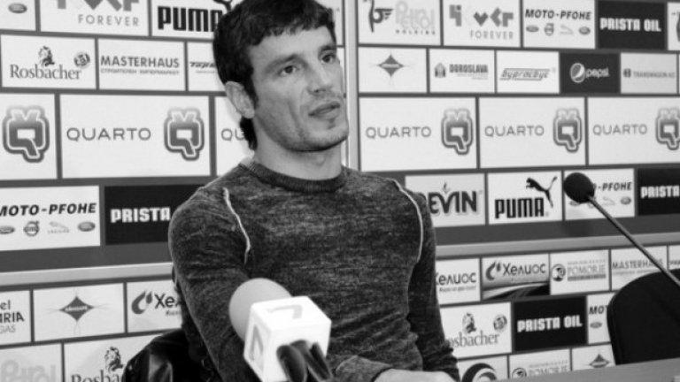 """В началото на август внезапно почина Траян Дянков, който по това време беше треньор на Спартак Варна. 40-годишният Дянков беше юноша на Спартак, впоследствие бронзов медалист от сезон 2000/2001 с Велбъжд Кюстендил. През сезон 2003/2004 той стана шампион с Локомотив Пловдив, а през лятото на 2004-та вдигна и Суперкупата. От 2006 нататък изкара 7 сезона в Черноморец Бургас, а през пролетта на 2014-та помогна на родния Спартак да оцелее в """"Б"""" група."""