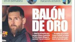 През миналия сезон Лео помогна за титлата на Барселона в Испания, отбелязвайки 36 гола и давайки 13 асистенции на съотборниците си.