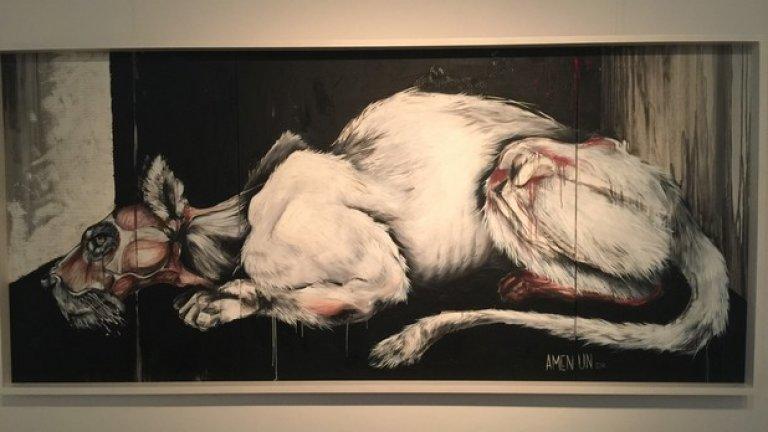 Кучето в галерията