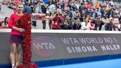 Симона Халеп официално е №1 в света