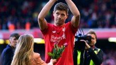 """Дойде денят, в който каза """"сбогом"""" на играта като футболист, но никога няма да дойде този, в който ще престане да бъде идол, лидер и капитан. Не само на Ливърпул и Англия. Капитан на хората!"""