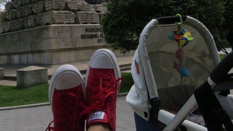 Converse в Докторската градинка