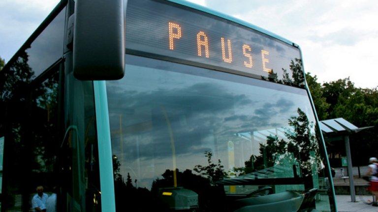 Приключението на междуградското пътуване с автобус минава през перон 9 3/4 и въображаемата техническа повреда