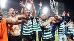 Черно море вдигна Купата на България за първи път в историята си след успех с 2:1 над Левски след продължения